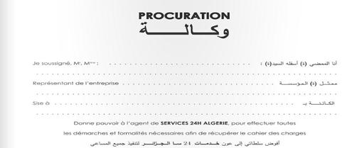 Services 24h Algérie Courrier Express En Algérie Express